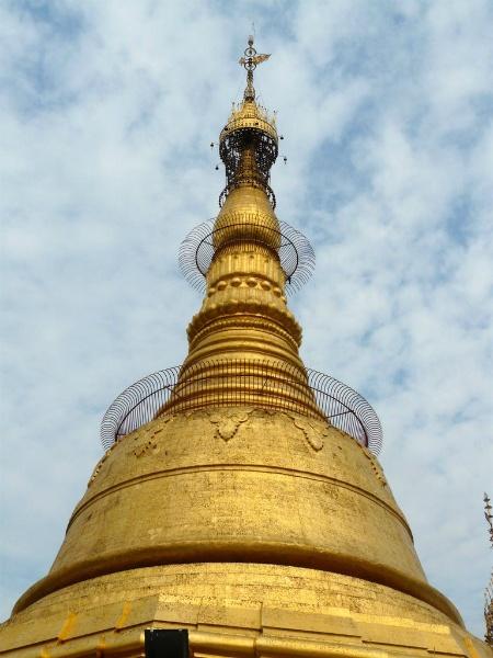 Mingalabar Burma / Mynamar