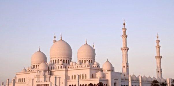 Reise nach Oman und Abu Dhabi