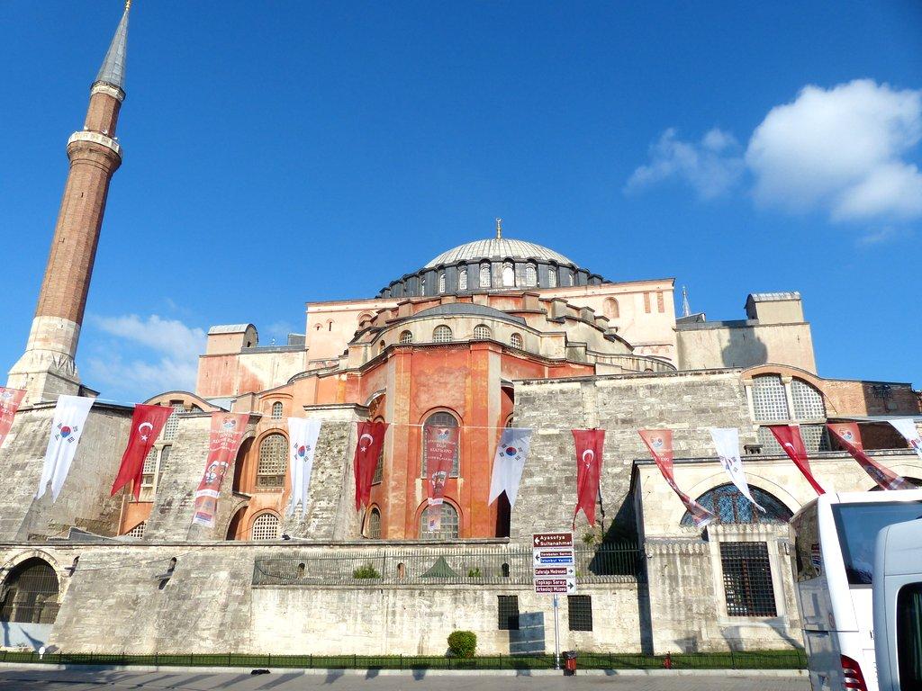 Istanbul – Metropole auf zwei Kontinenten
